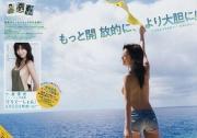 Yuka Ogura Gravure Swimsuit Images007