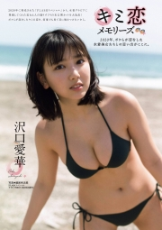 Aika Sawaguchi 2020: Here are the memories of the beautiful swimsuit girls we fell in love with001