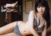 Risa Yoshida swimsuit gravure white blouse tatami room devilish flower scent confuse me 2021001