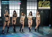 Too beautiful 5 body march swimsuit gravure 10Ajimi Morishima Anri Risa Aoki Yui Oku Kizun Amaha002