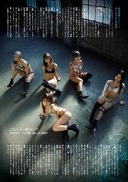 Too beautiful 5 body march swimsuit gravure 10Ajimi Morishima Anri Risa Aoki Yui Oku Kizun Amaha012