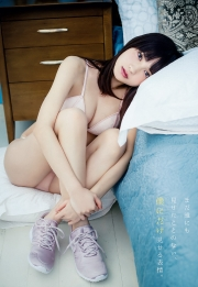 Nashiko Momotsuki swimsuit gravureCant stop themomentum 4The momentum never stops42010