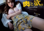 Ive been looking for a girl for a long timeOne day a girl became a woman who looked good in straightforwardgravure002