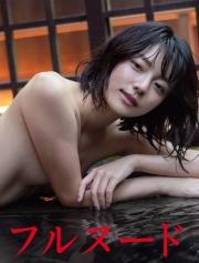 Tsubasa Hazuki New Frontier Full Nude 2021002