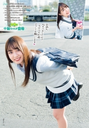 Hikari Kuroki Last Uniform Dokidoki Swimsuit 2021011