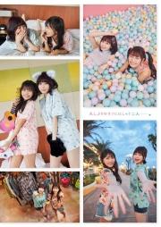 Reona Matsushita Rin Miyauchi swimsuit gravurefluffy purrrfect bliss delivery 2021004