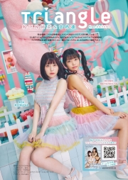 Reona Matsushita Rin Miyauchi swimsuit gravurefluffy purrrfect bliss delivery 2021003