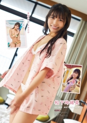 Reona Matsushita Rin Miyauchi swimsuit gravurefluffy purrrfect bliss delivery 2021007