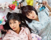 Reona Matsushita Rin Miyauchi swimsuit gravurefluffy purrrfect bliss delivery 2021012
