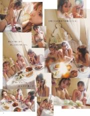 Maria Kurotaki Jasmine Eima Mirai Saitounderwear images selfishness 2021004