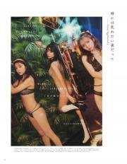 Maria Kurotaki Jasmine Eima Mirai Saitounderwear images selfishness 2021007