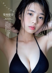 Kimina Kikuchi swimsuit gravure Great attention in the gravure world in 2021 001