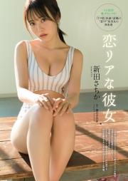 Sachika Nitta First Swimsuit Miss Seigaku Second PrizeLove rear beauty001