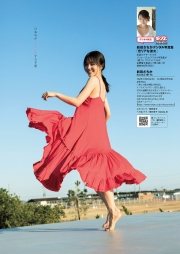 Sachika Nitta First Swimsuit Miss Seigaku Second PrizeLove rear beauty006