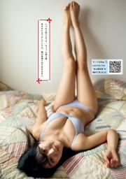 1-002Luna Toyoda Swimsuit GravureLunchan presents Last JKs Valentine 2021