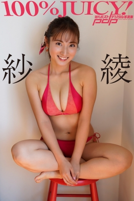 2-bb1SaayaA new first step after the 15th anniversary yearof her swimsuit gravure debut