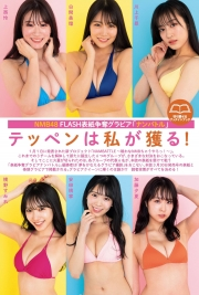 2-001bNMB48 Ill get the top swimsuit gravure