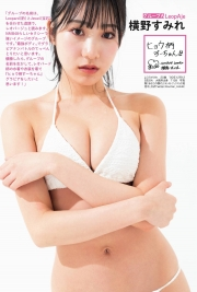 2-002bNMB48 Ill get the top swimsuit gravure