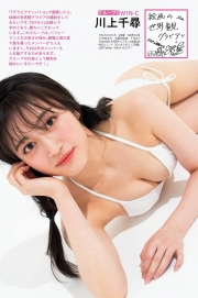 2-004bNMB48 Ill get the top swimsuit gravure