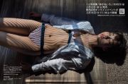 Akane Sakanoue the medical examinerMorningGlory actress has released a fresh lingerie shot4-005