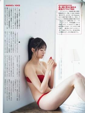TACHIYA Mahiho Swimsuit gravureGlimmering Amphorent 20218-003