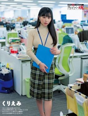 Kurie Mi Underwear Picture Erotic Kurie MiExpression 2021001