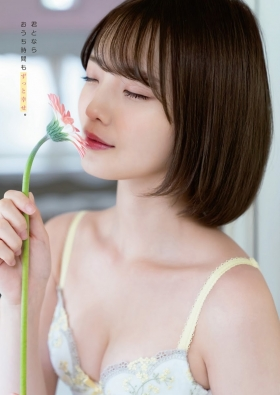 Kimika Shintani swimsuit gravure She is the top candidate for a breakthrough in 2021005