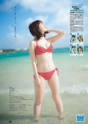 Rin Miyauchi swimsuit gravure photo book to be released 2021003