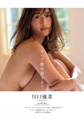 Yuna Kawaguchi Looking goodswimsuitI think it was biting into me 2021001