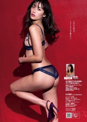 Yuna Kawaguchi Looking goodswimsuitI think it was biting into me 2021006