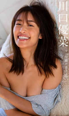 Yuna Kawaguchi Looking goodswimsuitI think it was biting into me 2021008