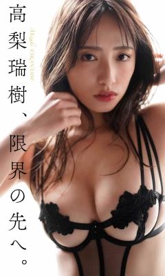 Mizuki Takanashi Swimsuit Gravure Naked ApronCurrent college student who is talked about in nakedart 2021009