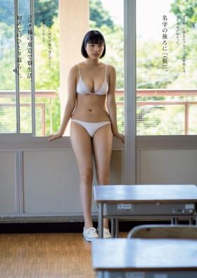 Yuki Kasamoto Swimsuit Gravure 18 years old Tokyo Story 2021003