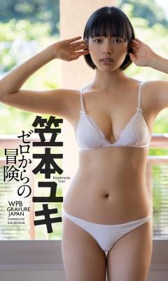 Yuki Kasamoto Swimsuit Gravure 18 years old Tokyo Story 2021010