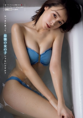 Sachi Fujii popular model in swimsuit gravureshowsoff a lot of her beautiful body 2021009