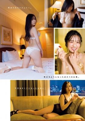 Nagisa Hayakawa First time in lingerie 2021002