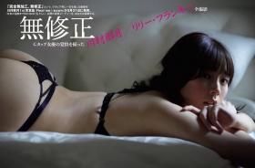 Natsuki Kawamura Swimsuit Gravure Uncensored GCup Actress Preparedness Shot 2021001