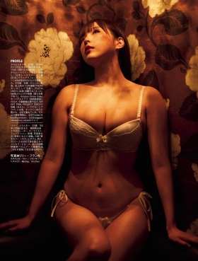Natsuki Kawamura Swimsuit Gravure Uncensored GCup Actress Preparedness Shot 2021011