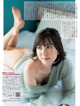 Miho Takatsuki swimsuit gravure Miss FLASH2021 award memorial gravure 2021003