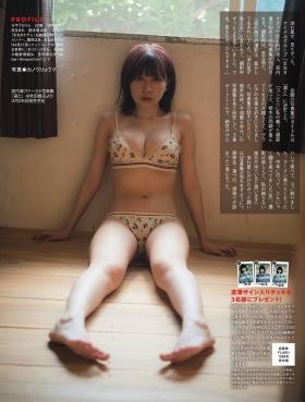 Rin Miyauchi Swimsuit Gravure Kimi to Boku to no Momogensou 2021006