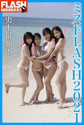Anna Masuda Seiko Kirishima Kurumi Natori MihoTakatsuki Swimsuit Gravure Miss FLASH 2021The strongest ever 2021001