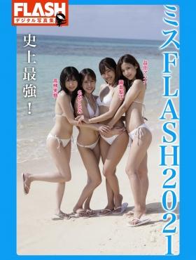 Anna Masuda Seiko Kirishima Kurumi Natori MihoTakatsuki Swimsuit Gravure Miss FLASH 2021The strongest ever 2021006