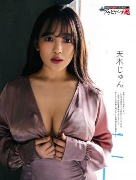 Jun Amagi Swimsuit Gravure Powerful Icup001