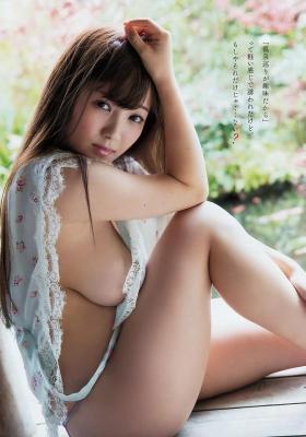 Jun Amagi Swimsuit Gravure Powerful Icup022