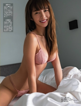 Rire Hamano Swimsuit Gravure Night of beingchosen as a celebrity beauty 2021011