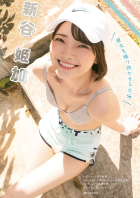 Himeka Shintani Swimsuit GravureHow to turn her on 2021001