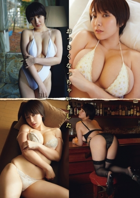 Konno bookmark swimsuit gravure H big breasts sticking out 2021003