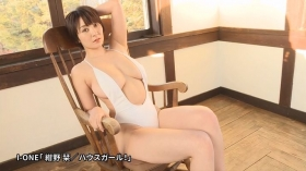 Konno bookmark swimsuit gravure H big breasts sticking out 2021 f023