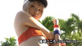 Kokoro Shinozaki Swimsuit Gravure Blonde hair strongest beauty015