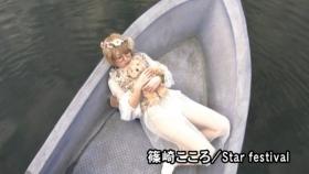 Kokoro Shinozaki Swimsuit Gravure Blonde hair strongest beauty030